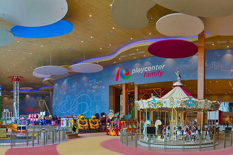 Novo playcenter