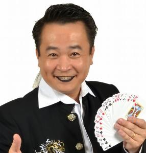 Ossamá Sato - mágico