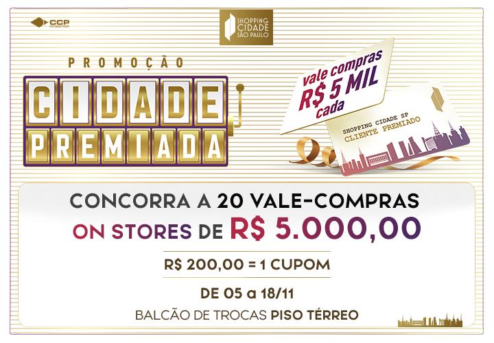 Promoção Cidade Premiada do Shopping Cidade São Paulo